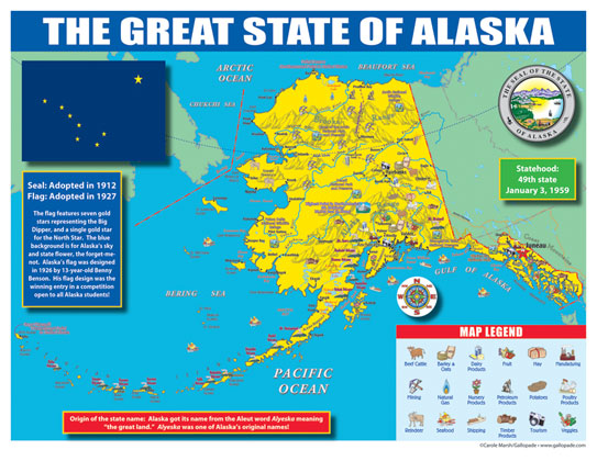 Alaska State Map for Students - Pack of 30
