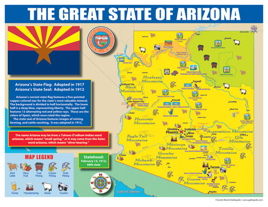 Arizona State Map for Students - Pack of 30