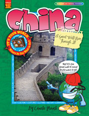 China: A Great Wall Runs Thru It!